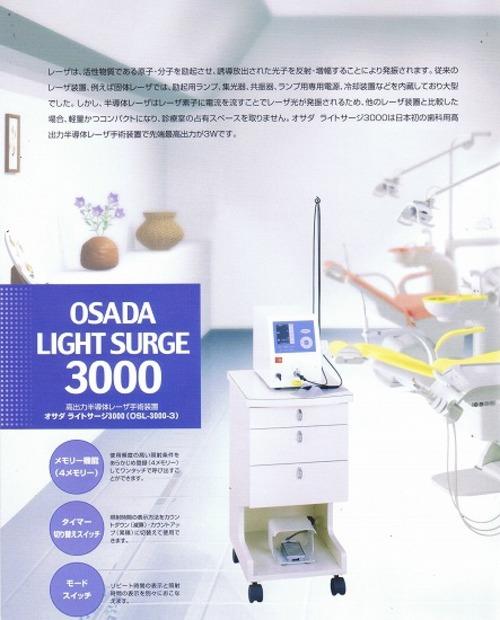 CCF20090306_00000.jpg
